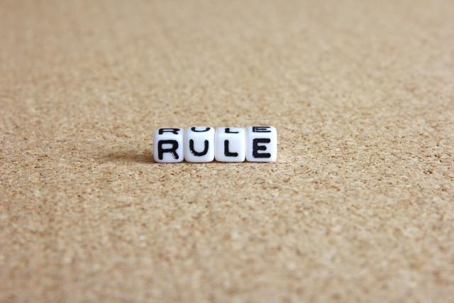 利益確定時のトレードルールについて